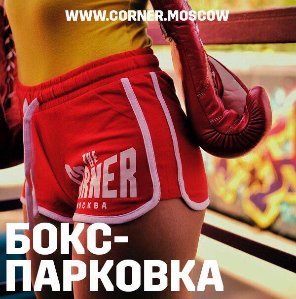 Открытые тренировки по боксу!